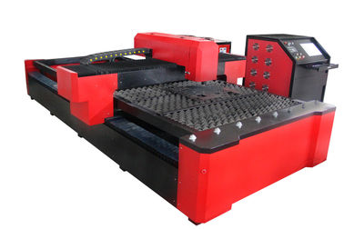 ประเทศจีน 650W YAG Laser Cutting Machine , Stainless Steel and Aluminum CNC Laser Cutter โรงงาน