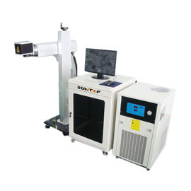 ประเทศจีน Low Energy Consumption 50w Diode Laser Marker For Food Beverage Industry , Laser Marking Stainless Steel ผู้จัดจำหน่าย
