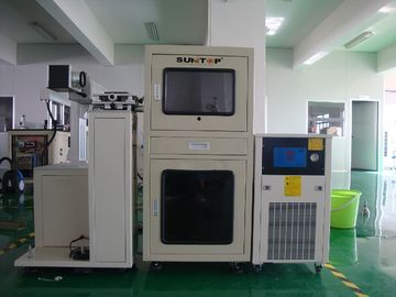 ประเทศจีน 75W Diode Laser Marking Machine for Packing Bag , Industrial Laser Marking ผู้จัดจำหน่าย