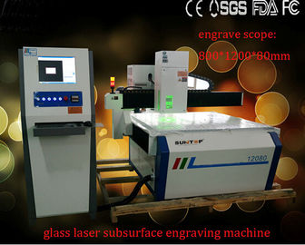 ประเทศจีน High Precision 3D Crystal Laser Inner Engraving Machine, Laser Engraving Inside Glass โรงงาน